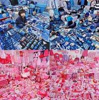 JeongMee-Yoon_Pink-blue-project.jpg