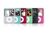 iPods.jpg